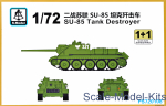 SMOD-PS720108 SU-85 Tank destroyer (2 models in the set)
