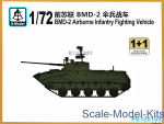 SMOD-PS720159 BMD-2 (2 models in the set)