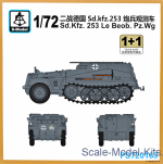 SMOD-PS720163 Sd.Kfz.253 (2 models in the set)