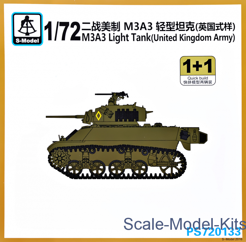 M3A3 Light Tank United Kingdom Army (2 models in the set)