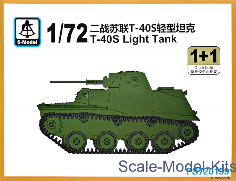T-40 Light Tank (2 models in the set)