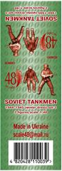 Soviet tankmen, 1944-1945 (winter dress) set 3, resin