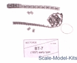 SEC3549-SL Assembled metal tracks for BT-7, BT-7M (mod 1937 year)