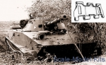 SEC3557-SL Assembled metal tracks for PT-76, BTR-50, ASU-85
