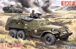 MK211 BTR-152K Soviet armored troop-carrier