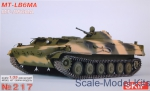 MK217 MT-LB6MA Russian armored troop-carrier prime-mover