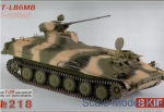 MK218 MT-LB6MB Soviet armored troop-carrier prime-mover