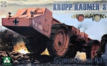 WWII German Super Heavy Mine Clearing Vehicle
