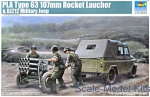 TR02320 1/35 Trumpeter 02320 - BJ212 Military Jeep with Rocket Launcher