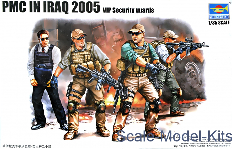 PMC in Iraq 2005-VIP Security Guards