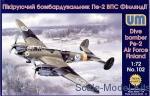 UM102 Pe-2 Air Force Finland dive bomber (resin parts)