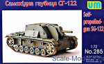 UM285 Self-propelled gun