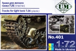 UMT401 T-26 light tank tracks
