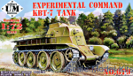 Experimental command KBT-7 tank