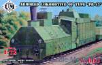 UMT680 Armored Lokomotive Of Type