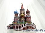 UB195 St. Basil's Cathedral