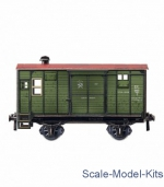 UB278 Temporarily-baggage car