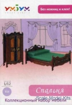 UB333 Furniture: Bedroom