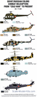 Paint Set Model Air Soviet/Russian colors Combat Helicopters post WWII to present, 8 pcs