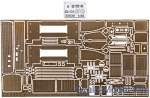 Vmodels35030 Zil-131, base detail set for (ICM model kit)