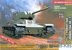 ZEB-SEA029 Soviet medium tank KV-13