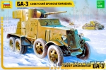 ZVE3546 Soviet armored vehicle BA-3
