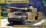 ZVE3620 German medium tank T-IV (H)