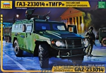 ZVE3668 Russian armored vehicle GAZ-233014