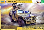 ZVE3682 Russian armored vehicle GAZ-233014