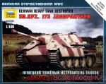 ZVE6183 German heavy tank destroyer Sd.Kfz. 173
