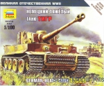ZVE6256 Tiger I German heavy tank