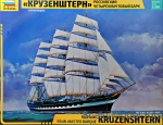 ZVE9045 Russian four-masted barque