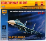 Gift Set: Gift set Sukhoi Su-27 Fighter, Zvezda, Scale 1:72