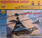 ZVEset7232 Gift set - Russian helicopter