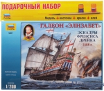 ZVEset9001 Gift set ot the galleon