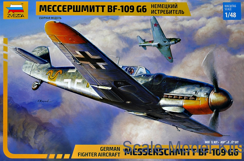 German fighter aircraft Bf-109 G6