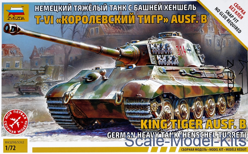 German heavy tank T-VI