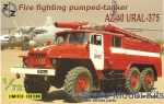ZZ72009 AZ-40 Ural-375 fire fighting pumped-tanker