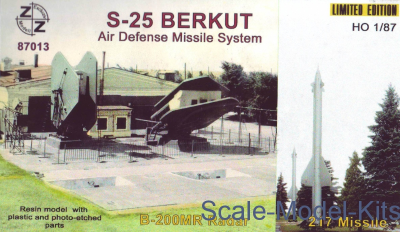 Air defense missile system, S-25 Berkut